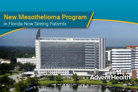 AdventHealth hospital in Orlando